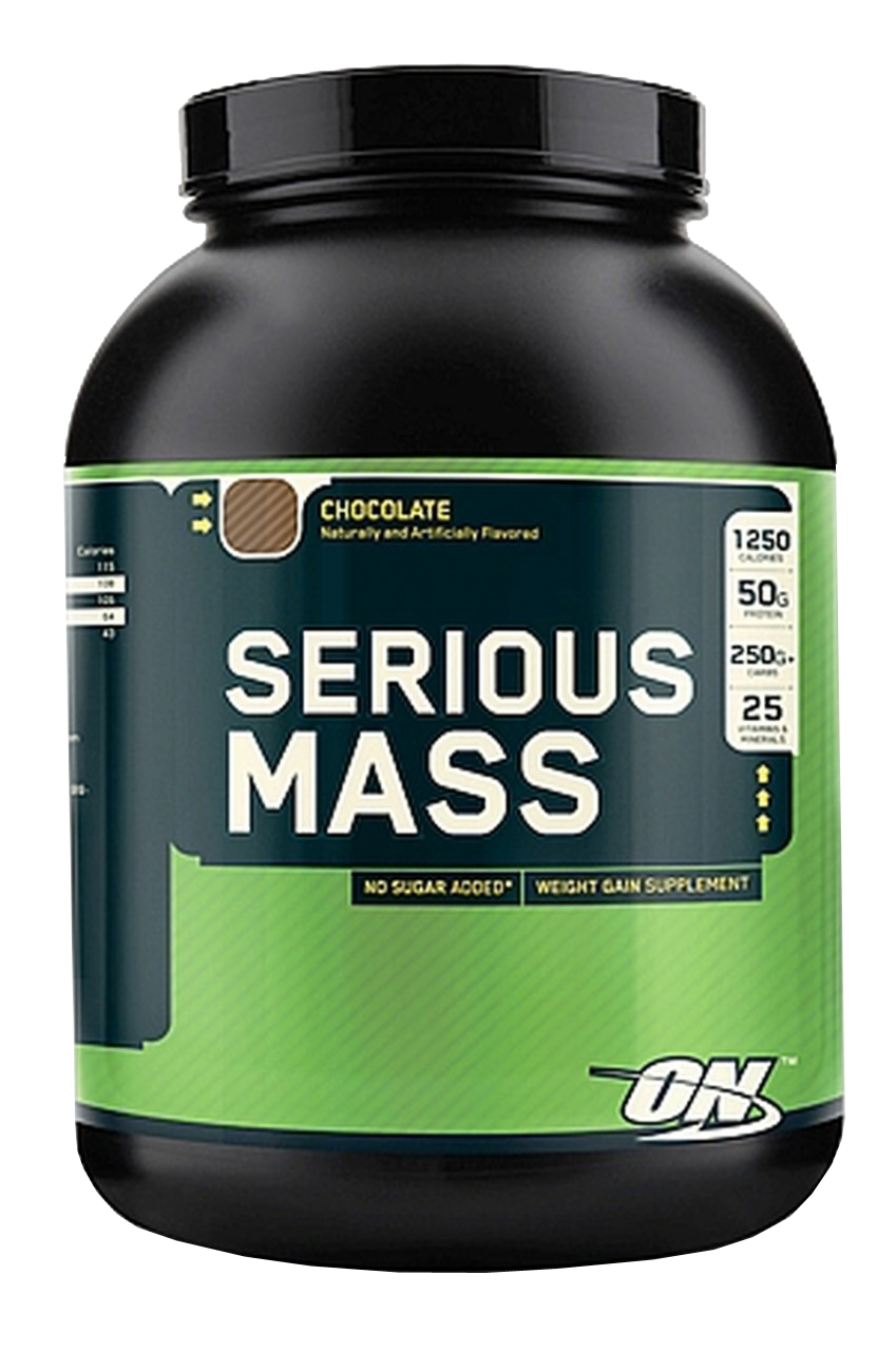 On supplements serious mass